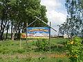Krushynka17-05-2013KrushinkaVillageDSCN1333.JPG