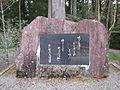 Kumano Kodo Kumano Hongu Taisha World heritage 熊野本宮大社142.JPG