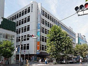 Teichiku Records - The Kyocera Harajuku building in September 2011