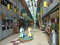 Kyomachi Shop Street Karatsu.JPG