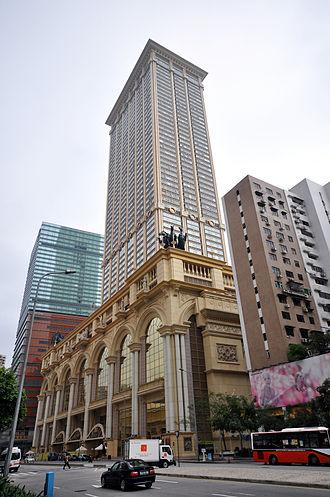 L'Arc Macau - Image: L'Arc Casino Macau