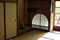 Lafcadio Hearn's old house in Matsue 02.JPG