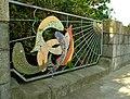 Laganside sculpture, Belfast (4) - geograph.org.uk - 815595.jpg