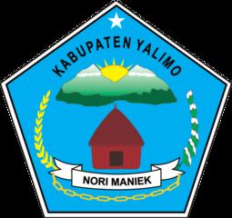 Berkas Lambang Kabupaten Yalimo Png Wikipedia Bahasa Indonesia Ensiklopedia Bebas