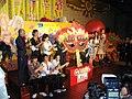 Lan Kwai Fong Carnival - 2007-10-12 18h51m36s SN203533.JPG