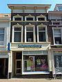 Lange Tiendeweg 96, 98 en Geuzenstraat 3 in Gouda.jpg