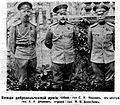 Leaders of voluntary army, Markov, Denikin, Alekseev.jpg