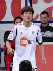 Image illustrative de l'article Lee Chung-yong