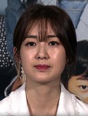 Lee Yo-won in 2017.jpg