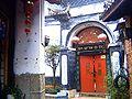 Lijiang-calles-w02.jpg