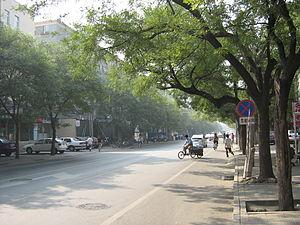Lingjing hutong - West entrance of the Linjing hutong