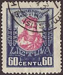 Lithuania 1930 MiNr0301 B002.jpg