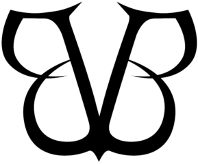 File:Logo black veil brides flipped.png - Wikimedia Commons
