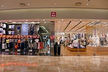 Uniqlo - Wikipedia
