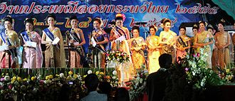 Traditional Thai clothing - Thai women wearing Thai traditional costumes in a Noppamas Queen beauty contest, Loy Krathong 2012, Koh Samui