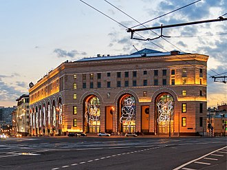 Central Children's Store on Lubyanka - Image: Lubyanka CDM exterior after renewal 2015
