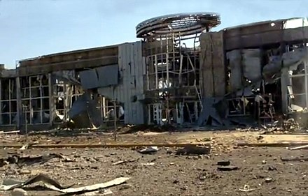 Destroyed terminal at Luhansk airport, 4 September 2014 Luhansk International Airport, September 4, 2014.jpg