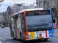 Luxembourg Bus AVL 271.JPG