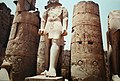 Luxor Temple (9794863836).jpg
