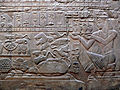 Luxor temple relief 03b.jpg