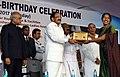 M. Venkaiah Naidu giving away awards for the best service at an event to rededicate Thakkar Bapa Vidyalaya (1).jpg