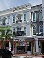 MACMA Melaka.jpg