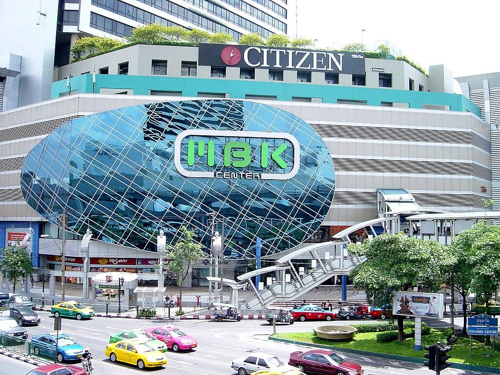 Centre commercial MBK (Maboonkrong) à Bangkok en Thailande - Photo de Christian Henrich