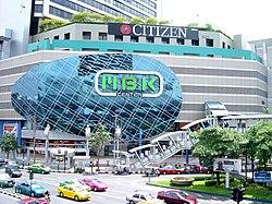 MBK Bangkok 1.jpg