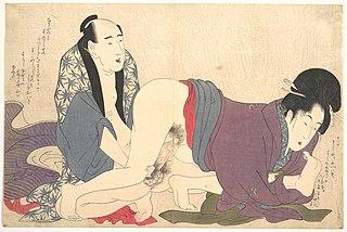 Hokusai, Negai no itoguchi(Plate No. 9)