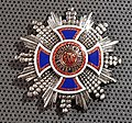 ME Star of the Order of Danilo I of Montenegro.jpg
