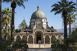 MOUNT OF BEATITUDES CHAPEL (7723725188).jpg