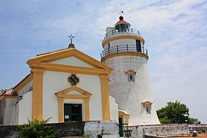 Historic Centre of Macau - Guia Lighthouse
