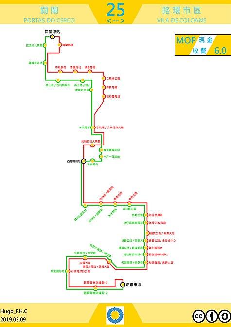 澳門巴士25路線 維基百科,自由的百科全書
