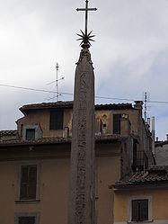 Macuteo obelisk 2.jpg
