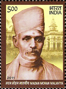 Madan Mohan Malaviya 2011 stamp of India.jpg