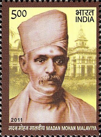 Madan Mohan Malaviya - Malaviya on a 2011 stamp of India