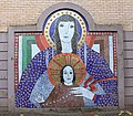 Madonna and child, Quadrant walkway, Swansea.jpg