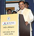 Mahesh Sharma addressing at the closing ceremony of the 125th Foundation Year Celebrations of the National Archives of India, in New Delhi.jpg