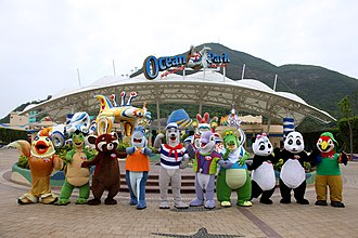 Ocean Park Hong Kong - Main entrance of Ocean Park in 2013