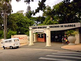 Main entrance to the Zoo Quinzinho de Barros at Sorocaba - SP - Brazil.jpg