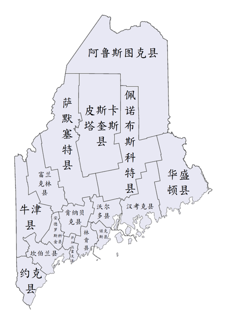 File:Maine-counties-map-hans.png - Wikimedia Commons