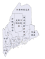Maine-counties-map-hans.png