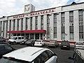 Makhachkala 20180917 131401.jpg