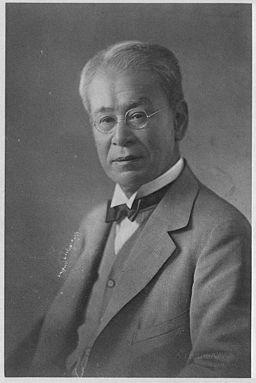Makino Tomitaro