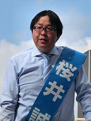 Makoto Sakurai 01.JPG