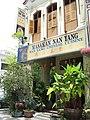Malaysia - 082 - Penang - beutiful row houses in Georgetown (3923010154).jpg
