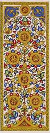 Mamluk playing card 1.jpg