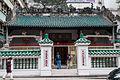Man Mo Temple in Hong Kong (6847509486).jpg
