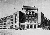 Manchukuo Police Ministry Building.JPG