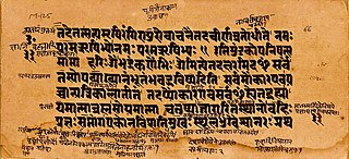 <i>Mandukya Upanishad</i> One of the ancient Sanskrit scriptures of Hinduism